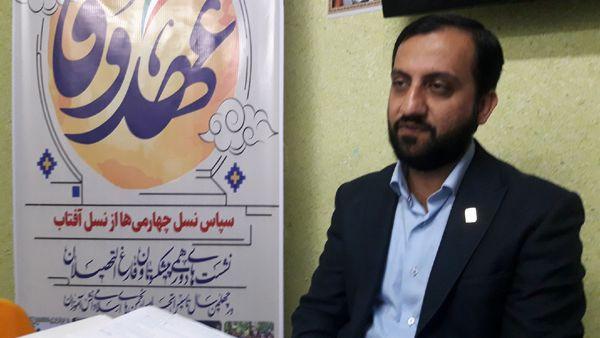 همایش چهل سالگی انجمن اسلامی در گرگان برگزار می شود