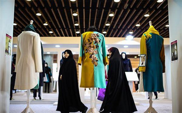 فراخوان ششمین جشنواره مد و لباس اسلامی و ایرانی گلستان