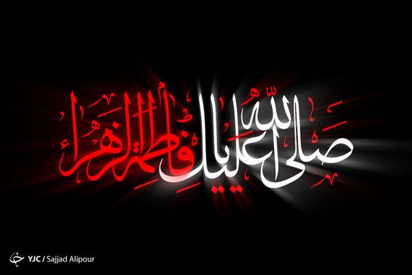 چه کسانی بر پیکر حضرت زهرا(س) نماز خواندند
