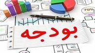 رشد ۱۲ درصدی بودجه وزارت ارتباطات
