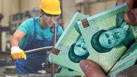 این کارگران بسته معیشتی ۵۰۰ هزار تومانی میگیرند!