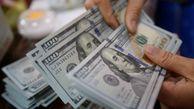 آخرین تغییرات قیمت ارز