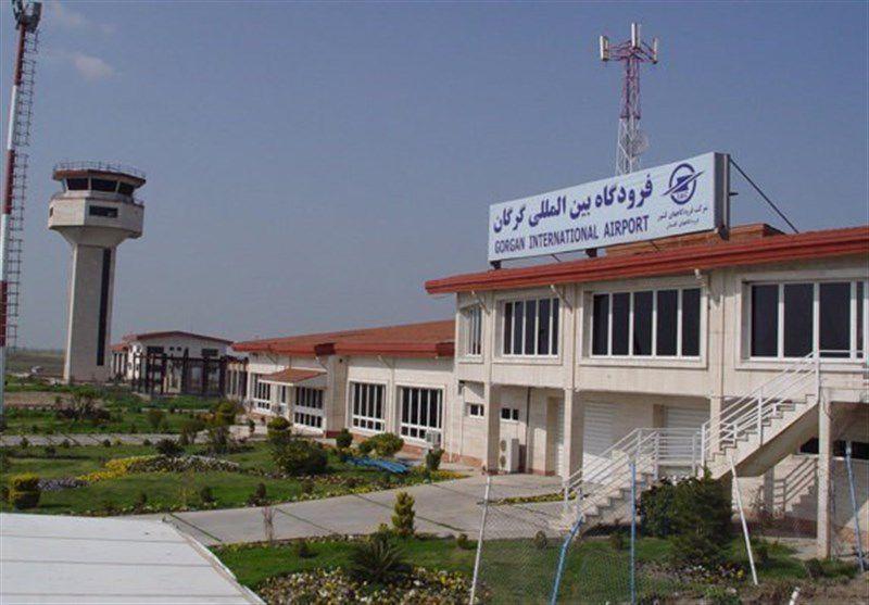 فرودگاههای استان گلستان