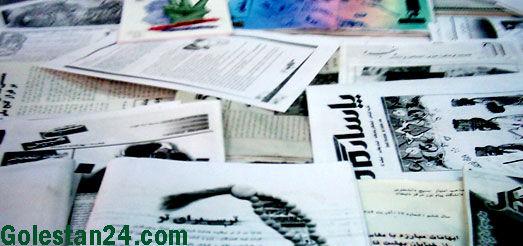 مشکلات بازار نشر و ناشران مستقل