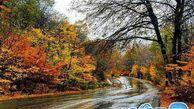 پارک جنگلی النگدره در گرگان؛ زیبایی که شما را حیران می کند