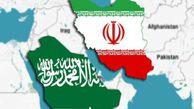 پاشنه آشیل سعودیها در خلیجفارس +نمودار