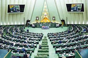تصویب جزئیات لایحه ایجاد منطقه آزاد اینچه برون