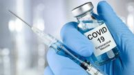 برخورد قاطع با مقصران حادثه واکسن پاکبانان در علی آباد کتول