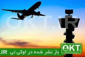 فیلم/ رونمایی از برج مراقبت پرواز سیار ایرانی