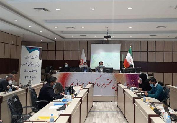 ۱۱۴ واحد مسکونی ویژه معلولان در استان گلستان به بهرهبرداری میرسد