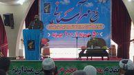 50 جهیزیه از 100 جهیزیه به زوجهای جوان تحویل شد