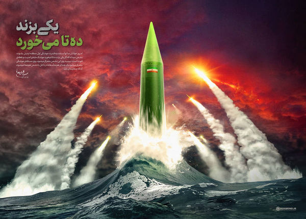 فیلم/ قدرت موشکی ایران
