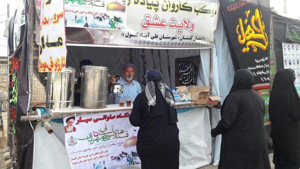 موکب اداره کل اوقاف گلستان در چناران استقرار یافت