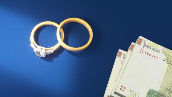 چندو چون وام ازدواج ۲۰۰ میلیونی؛ آیا ۱۰ ضامن میخواهد؟!