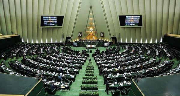 هزینه سرسام آور برای مستراح ساختمان مجلس!!