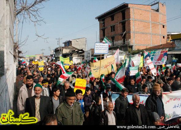 راهپیمایی گلستان