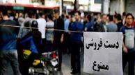 گلایه های مردمی از زیاده خواهی ماموران سد معبر شهرداری گرگان/ بنرهای صوری شهرداری گرگان