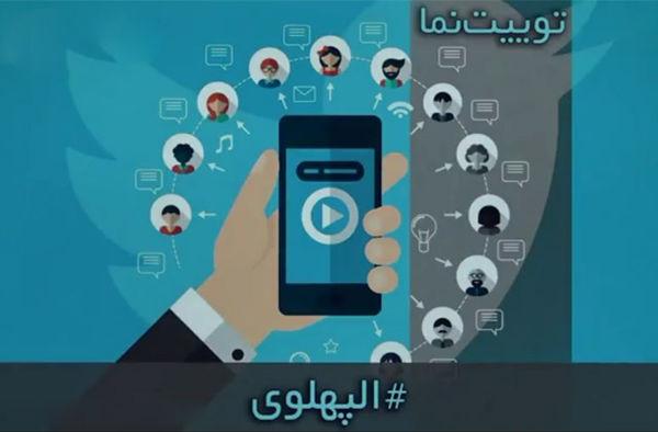 رضا پالان به پابوسی دول غربی گرفتار شد / فیلم
