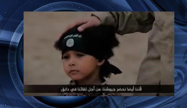داعش انگلیسی