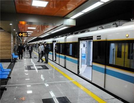 مترو تهران عید غدیر و سوم مهر رایگان است
