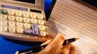 سهم ورزش از معافیتهای مالیاتی چقدر است؟