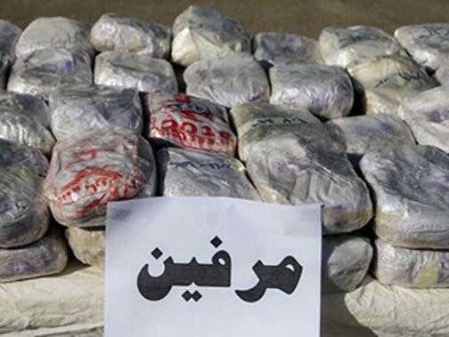 کشف و ضبط ۲۲۰ کیلوگرم مواد مخدر از نوع مورفین در استان