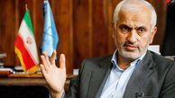 دستگیری جاعل حرفهای مدارک قضایی در گلستان