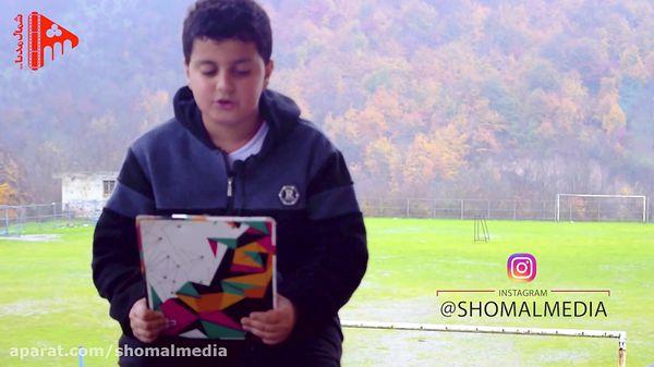 نامه عجیب دانش آموزان شمالی به بچه های کرمانشاه و انتقاد از مسئولین
