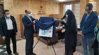 چهارمین جشنواره ملی فیلم کوتاه طنین مسجد به میزبانی استان گلستان برگزار میشود