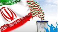 افزایش ۷ درصدی ثبت نام داوطلبان شورای اسلامی روستا در گلستان/ ۷ اردیبهشت نتایج صلاحیت داوطبان شورای شهر اعلام می شود
