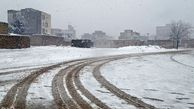 هواشناسی ایران ۹۸/۱۲/۱۸|بارش برف و باران ۲روزه در برخی استانها