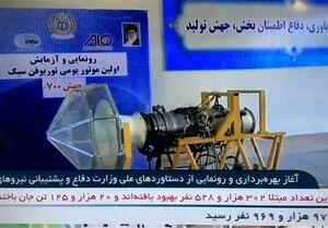 فیلم/ لحظه استارت اولین موتور توربو فن ایرانی