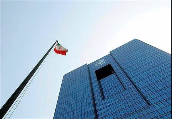 ابلاغیه جدید بانک مرکزی درمورد بازار متشکل ارزی + سند