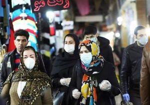 فیلم/تمام نقاط کشور آلوده به ویروس کرونا هستند