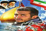 مراسم بزرگداشت چهارمین شهید مدافع حرم گلستانی درمینودشت