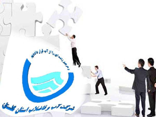 کاهش نرخ تورم به شیوه سرپرست سابق شرکت آب و فاضلاب شهری استان گلستان!!