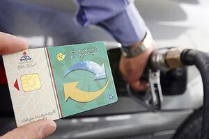 حذف کارت سوخت چه بلایی بر سر مصرف بنزین آورد؟ +جدول