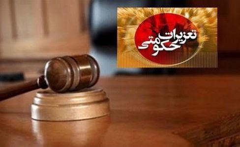 ارسال پرونده گرانفروشی به تعزیرات حکومتی