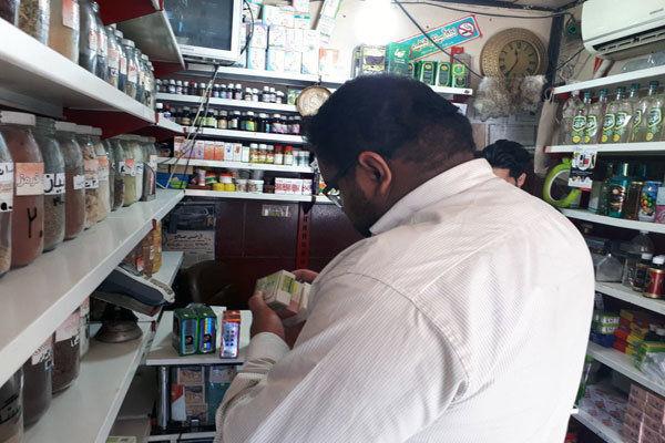 کشف ۶۰ قلم لوازم آرایشی و بهداشتی قاچاق در کردکوی