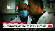 دانلود/ جنگ رسانه ای شبکه آمریکایی فاکس نیوز بر علیه ایران