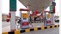 محدودیت در پمپ بنزین ها اعلام شد +جزییات