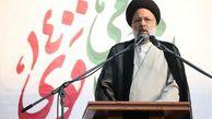اطلاعیه ستاد رئیسی درباره اعلام نتایج انتخابات