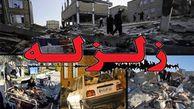 افتتاح حساب سپاه نینوا گلستان برای کمک به زلزلهزدگان کرمانشاه