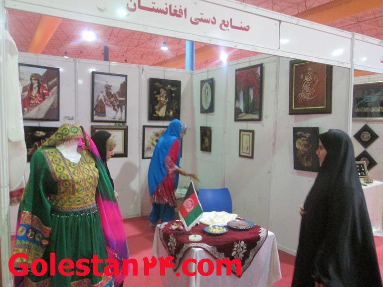 نمایشگاه 3