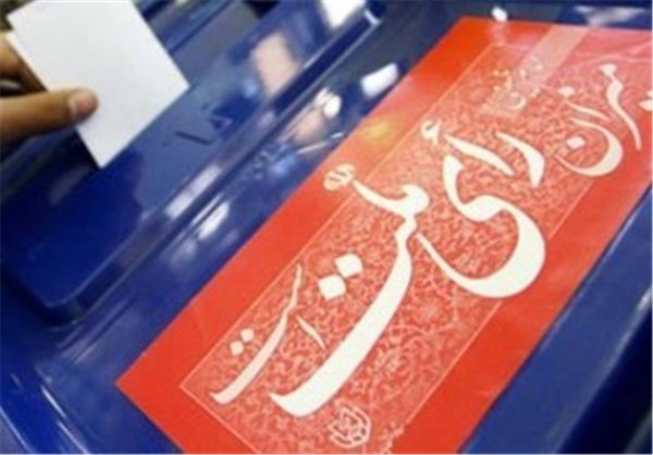 مهلت ۵ روزه برای شکایت کاندیداهای ردصلاحیت شده