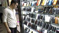 تغییرات جدید در واردات موبایل به کشور + جزئیات