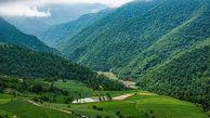 ۱۶۴ صندوق توسعه منابع طبیعی در کشور ایجاد شد