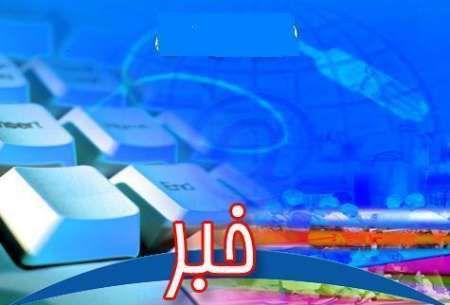 چند خبر ورزشی از استان گلستان