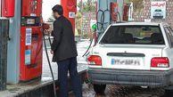 تعطیلی پمپ بنزین ها شایعه است/ عرضه سوخت ۲۴ ساعته ادامه دارد
