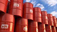 قیمت جهانی نفت امروز ۹۹/۱۰/۱۰| قیمت نفت از مرز ۵۱ دلار گذشت